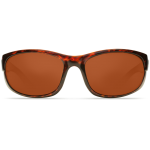 Costa Howler Sunglasses