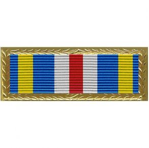 Army Citation: Joint Meritorious Unit Award